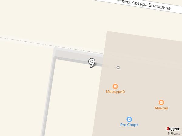Зоомир на карте Благовещенска