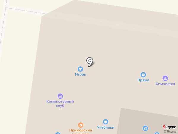 СтрекоZа на карте Благовещенска