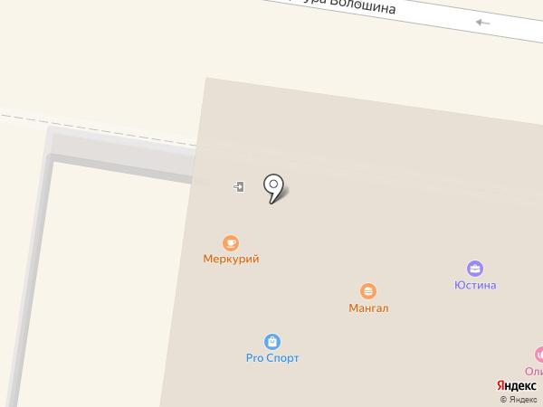 Меркурий на карте Благовещенска