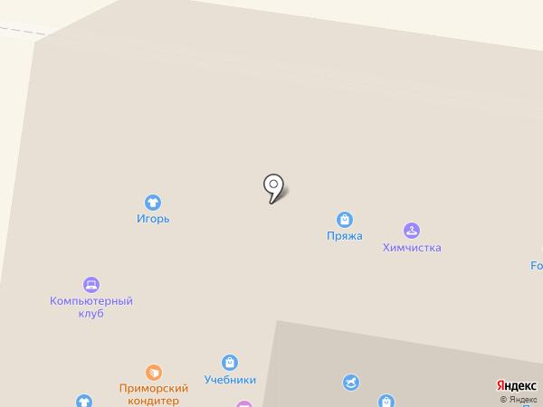 Спортклуб КПРФ на карте Благовещенска