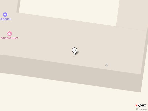 Олимп на карте Благовещенска