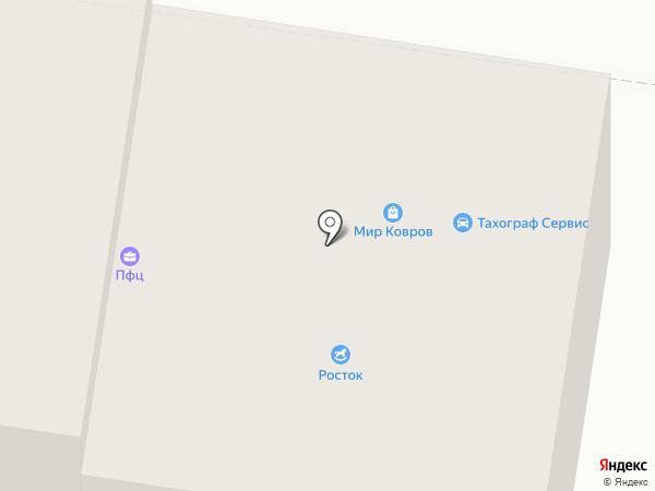 Тахограф Сервис на карте Благовещенска