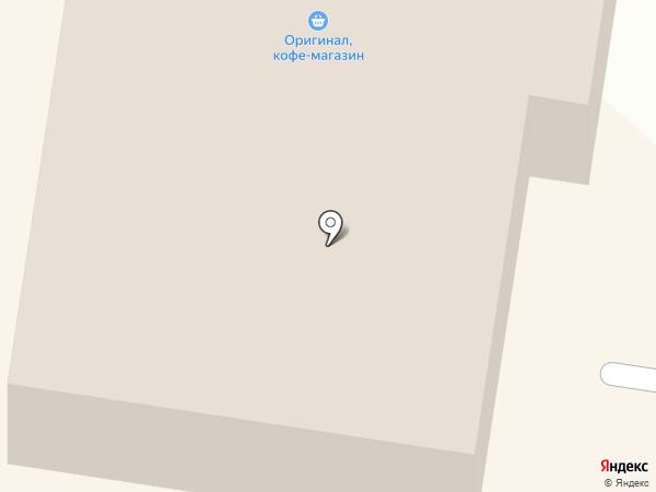Динамо на карте Благовещенска