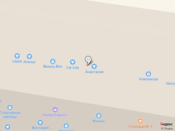 Столица на карте Благовещенска