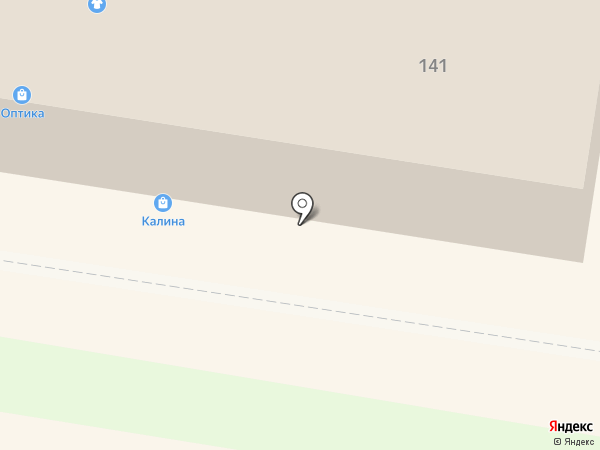 РосДеньги на карте Благовещенска