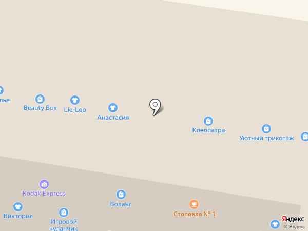 Магазин спецодежды на карте Благовещенска