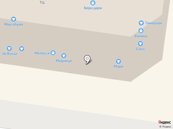 Калина на карте Благовещенска