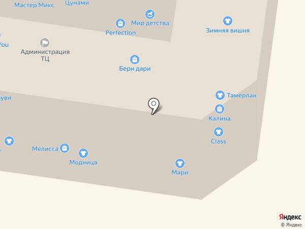 Class на карте Благовещенска