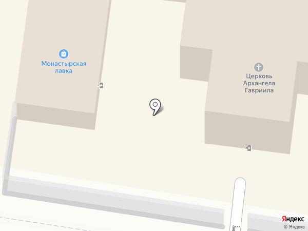 Гавриило-архангельское подворье мужского монастыря на карте Благовещенска