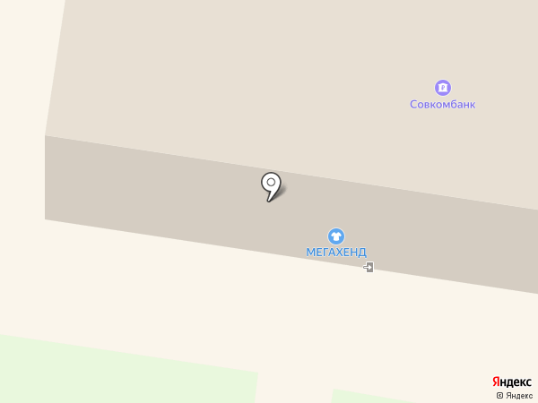 Ювелирная мастерская на карте Благовещенска