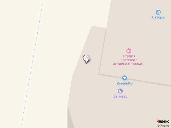 Место Coffee на карте Благовещенска