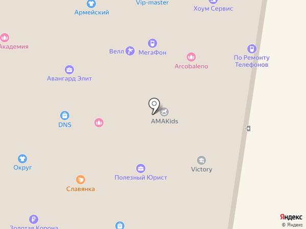 Центр Обувь на карте Благовещенска
