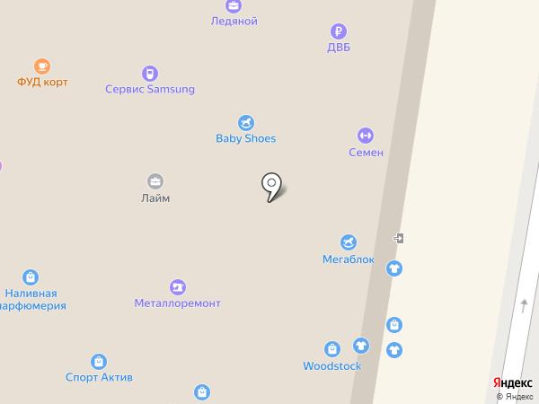 Экзотик парк на карте Благовещенска