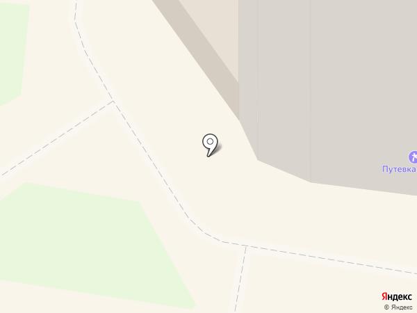 Авторизованный сервисный центр по ремонту швейцарских часов на карте Благовещенска