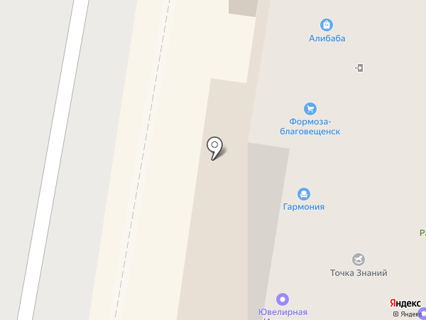 Ломбард городской центр расчетов на карте Благовещенска