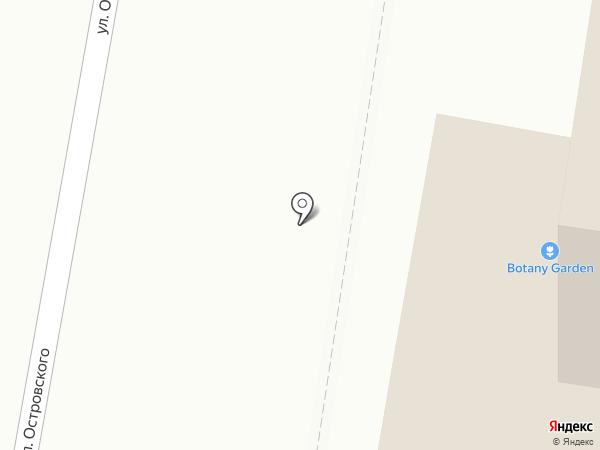 Аэрофлот, ПАО на карте Благовещенска