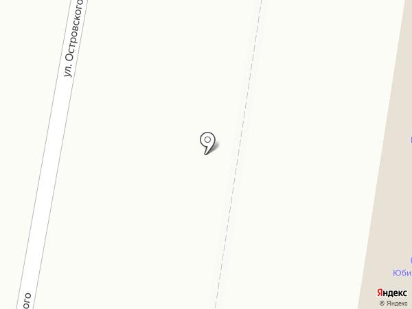 Anex Tour на карте Благовещенска