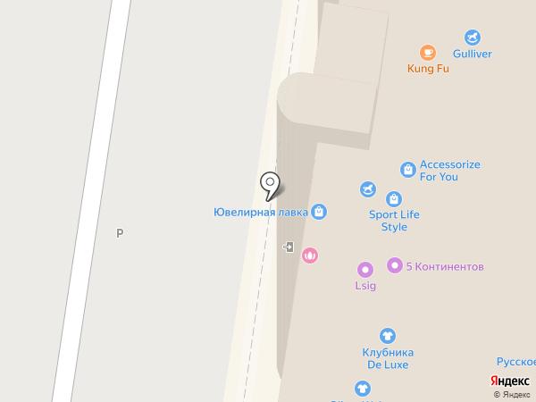 Л`Этуаль на карте Благовещенска