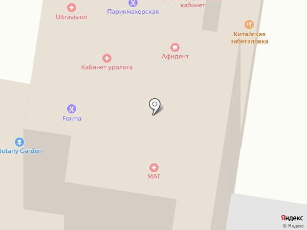 Окна-Эталон на карте Благовещенска