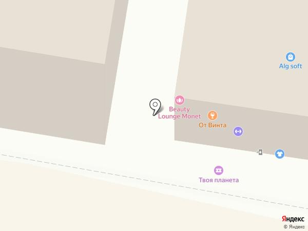 А-Эл-Джи СОФТ на карте Благовещенска