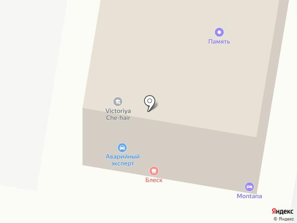 Среда на карте Благовещенска