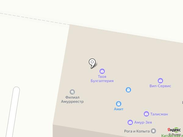 ТАЛИСМАН на карте Благовещенска