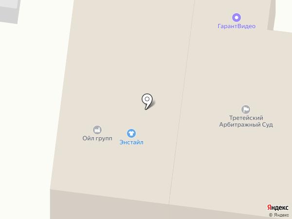 Автосправка на карте Благовещенска