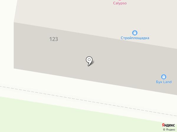 Дантист Люкс на карте Благовещенска