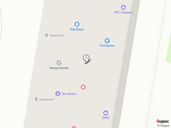 Какао Боб на карте Благовещенска