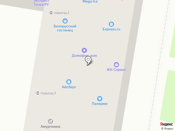 Mega Ice на карте Благовещенска