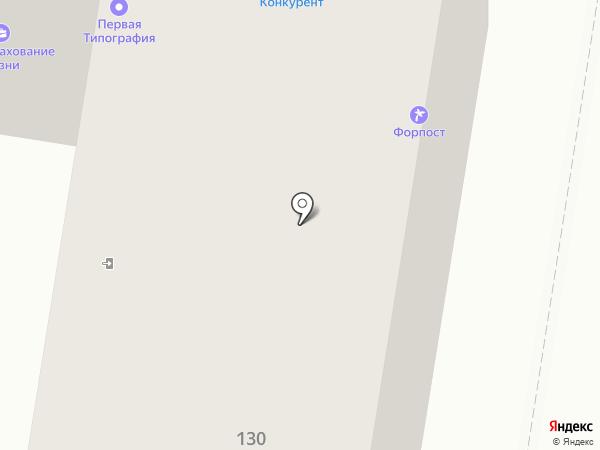 TRI-A на карте Благовещенска