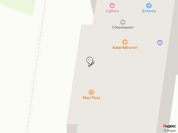 MAXI PIZZA на карте Благовещенска