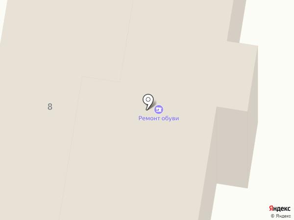 Министерство образования и науки Амурской области на карте Благовещенска