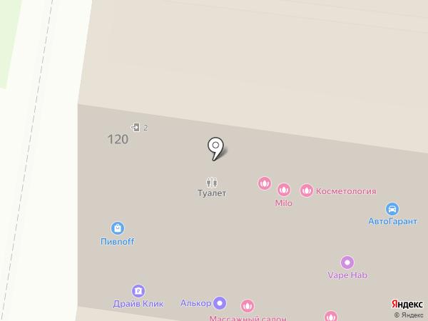 Алькор на карте Благовещенска