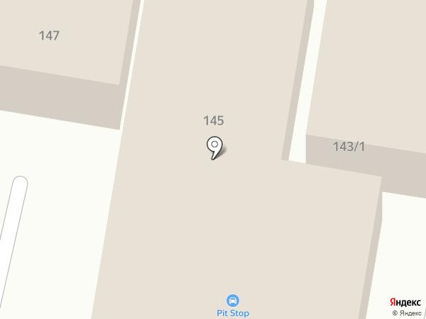 АБВ на карте Благовещенска