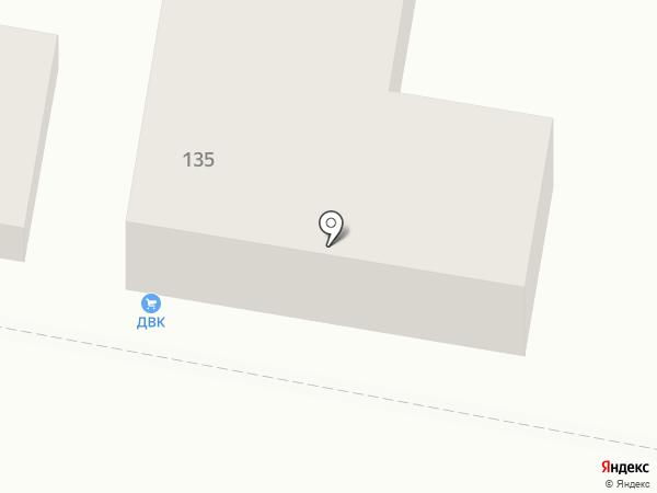 Николь на карте Благовещенска
