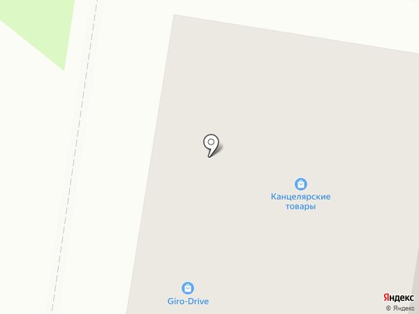 Amway на карте Благовещенска