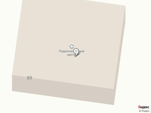 Радиочастотный центр, ФГУП на карте Благовещенска