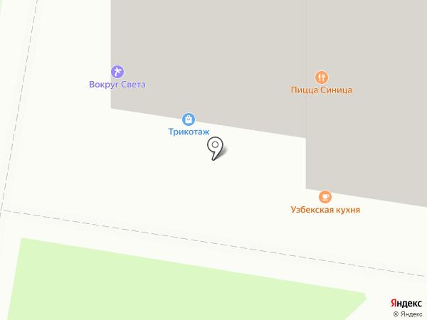 PEGAS Touristik на карте Благовещенска