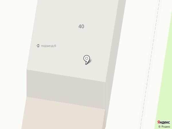 Радуга на карте Благовещенска
