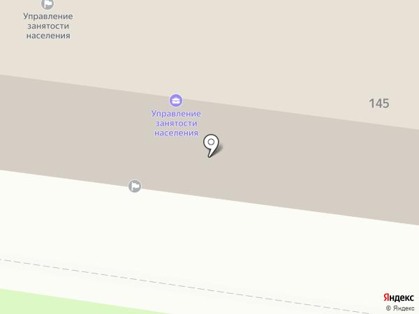 Государственная инспекция труда в Амурской области на карте Благовещенска