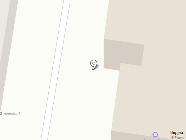 Mix на карте Благовещенска