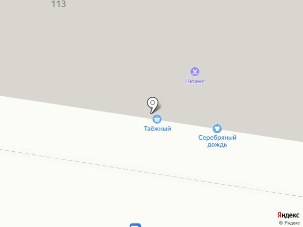 Управление Федеральной службы по надзору в сфере связи, информационных технологий и массовых коммуникаций по Амурской области на карте Благовещенска