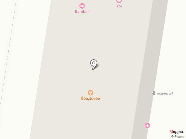 Artix на карте Благовещенска