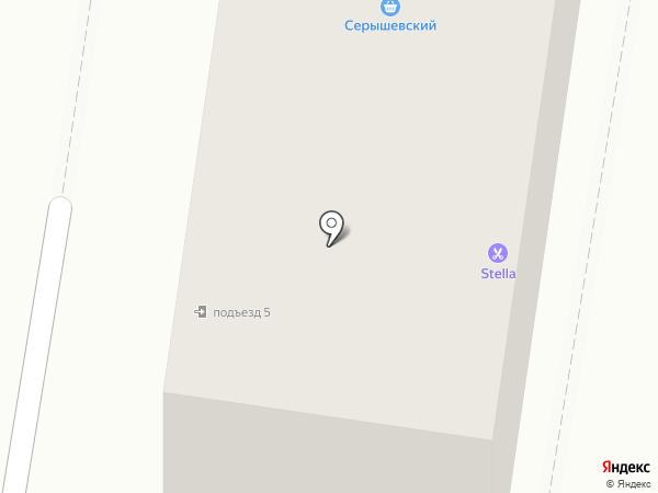 Stella на карте Благовещенска