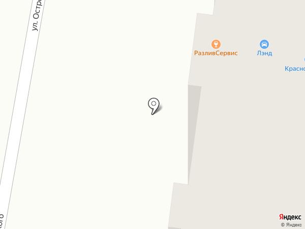 BANK BEER на карте Благовещенска