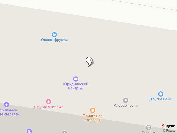 Школа Пифагора на карте Благовещенска