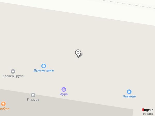 LaVanda на карте Благовещенска