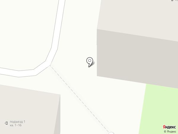Твоя аптека.рф на карте Благовещенска