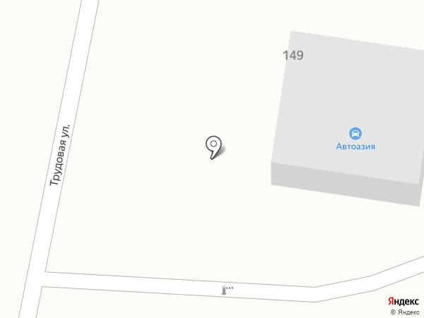 Автоазия на карте Благовещенска